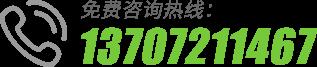 荆州一体化净水器